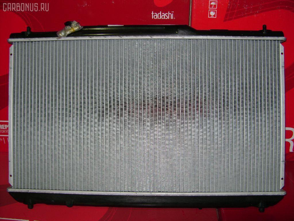Радиатор ДВС TOYOTA CAMRY GRACIA SXV25 5S-FE. Фото 4