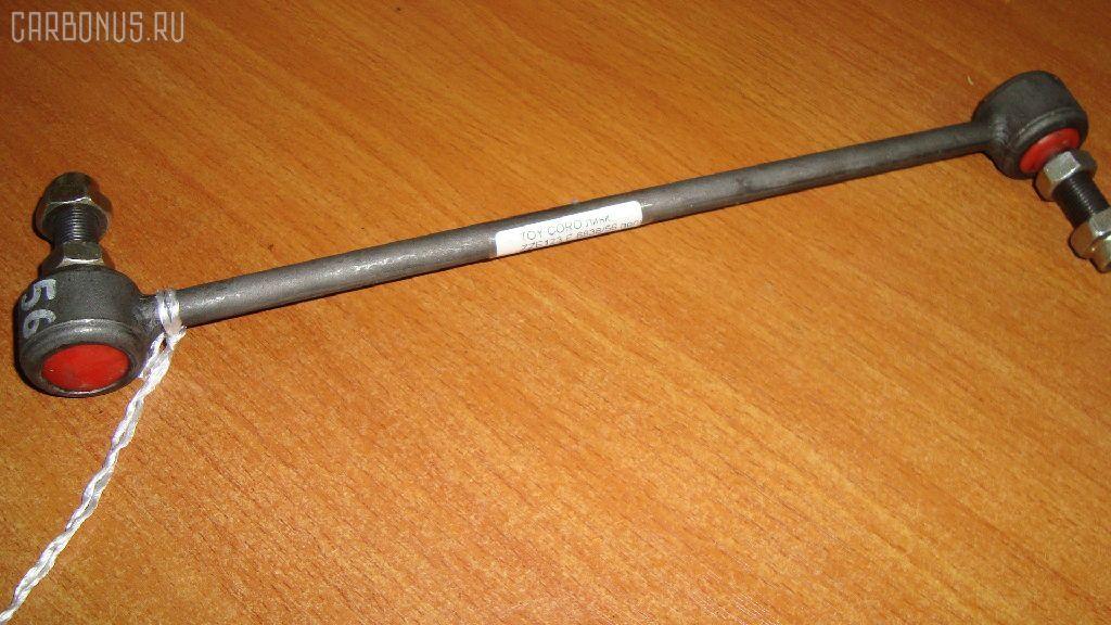 Линк стабилизатора TOYOTA COROLLA FIELDER ZZE123G. Фото 6