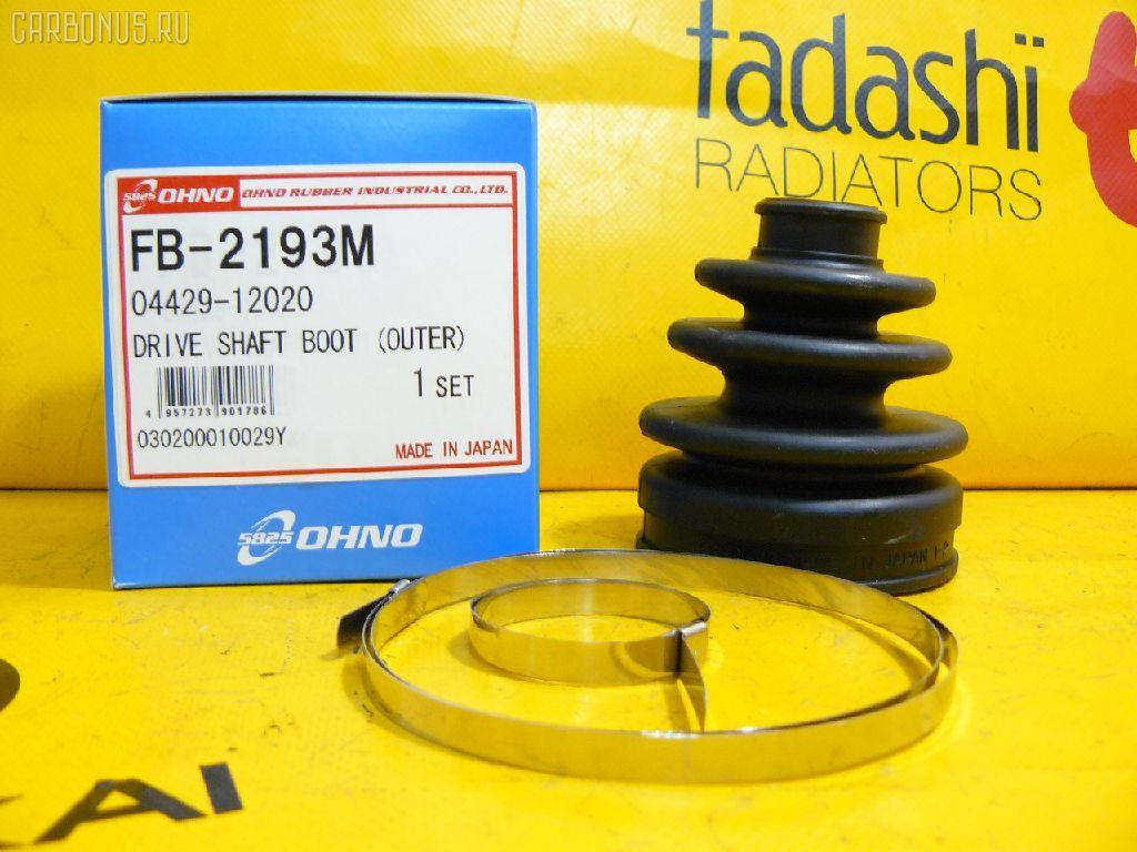 Пыльник привода TOYOTA CAMRY ACV35 Фото 2