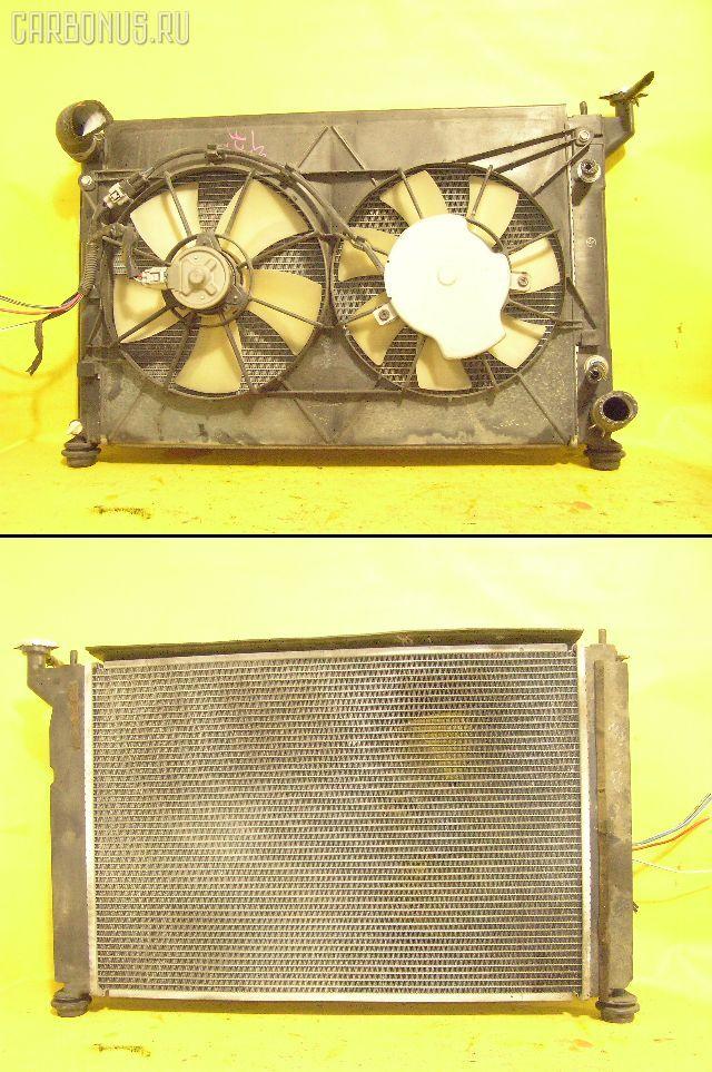 Радиатор ДВС TOYOTA OPA ACT10 1AZ-FSE. Фото 1