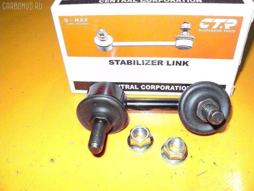 Линк стабилизатора HONDA ACCORD CF5. Фото 2