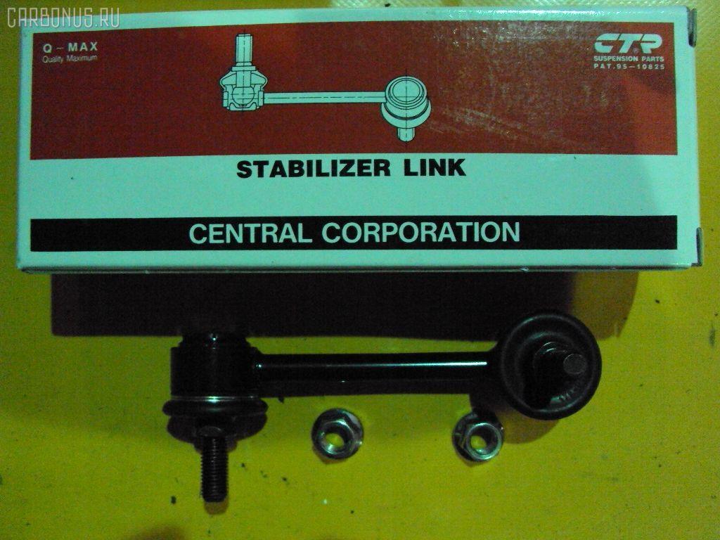 Линк стабилизатора HONDA INSPIRE CF4. Фото 3