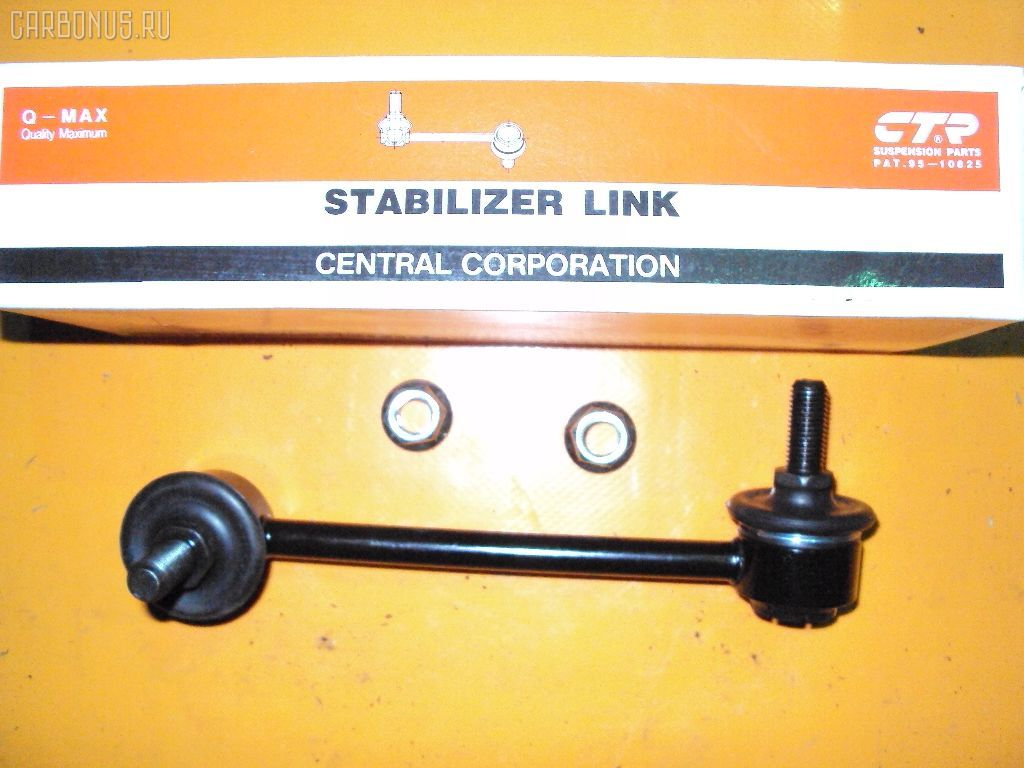Линк стабилизатора HONDA HR-V GH2. Фото 2
