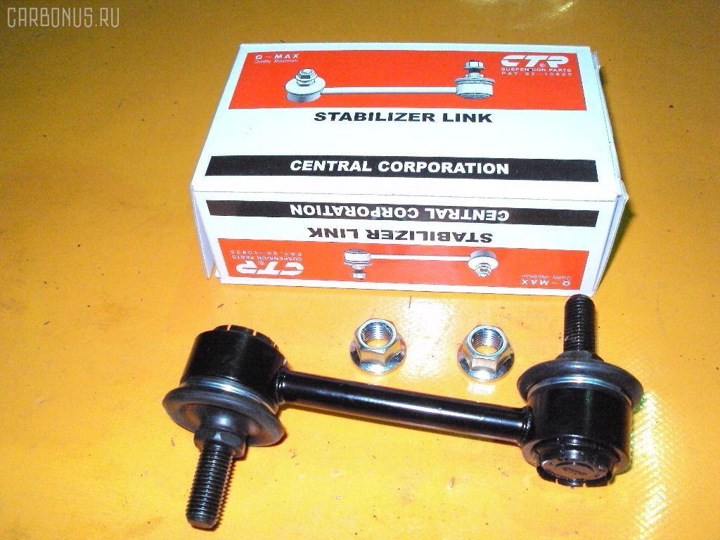 Линк стабилизатора TOYOTA COROLLA AE100. Фото 5