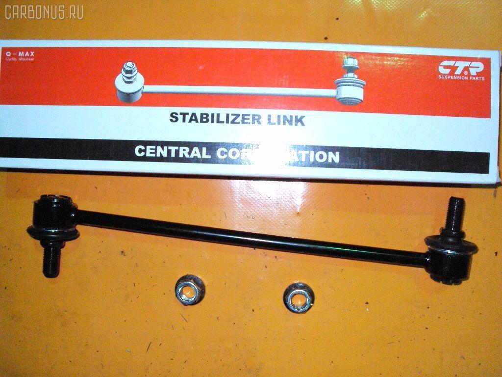 Линк стабилизатора TOYOTA COROLLA FIELDER ZZE123G. Фото 7