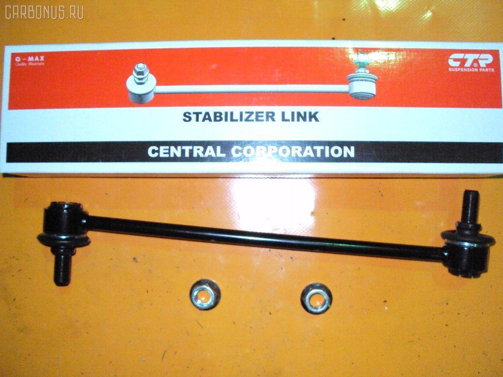 Линк стабилизатора TOYOTA COROLLA FIELDER ZZE123G. Фото 8