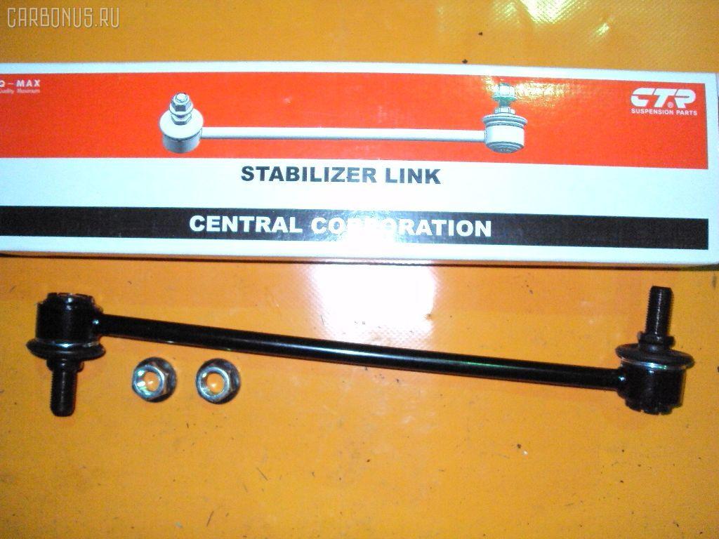 Линк стабилизатора TOYOTA COROLLA RUNX ZZE123. Фото 7