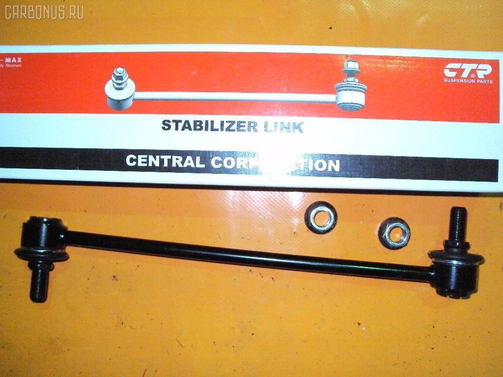 Линк стабилизатора TOYOTA COROLLA RUNX ZZE123. Фото 8