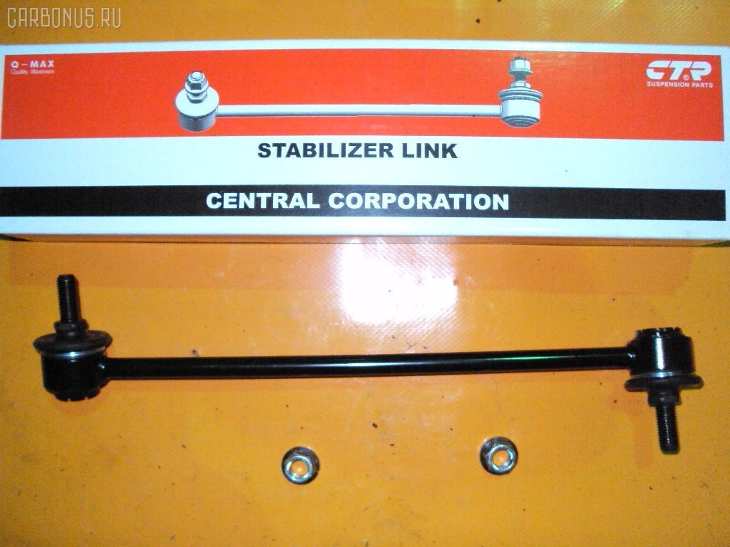 Линк стабилизатора TOYOTA HARRIER MCU15. Фото 4