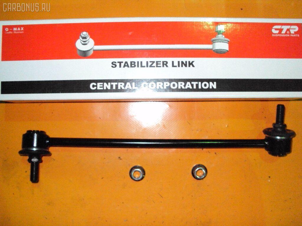 Линк стабилизатора TOYOTA HARRIER MCU15. Фото 5