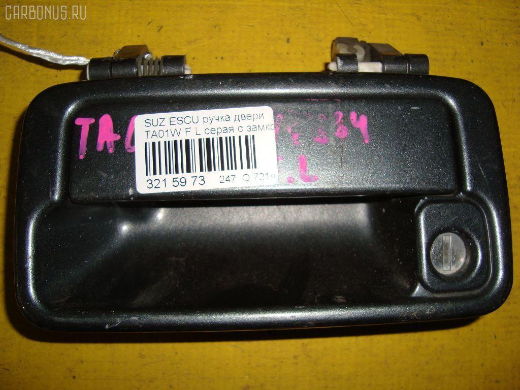 Ручка двери SUZUKI ESCUDO TA01W. Фото 2