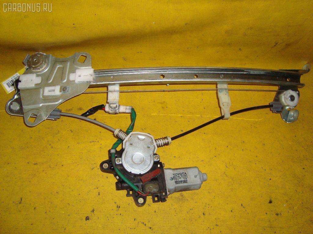 Стеклоподъемный механизм TOYOTA MARK II GX90. Фото 10