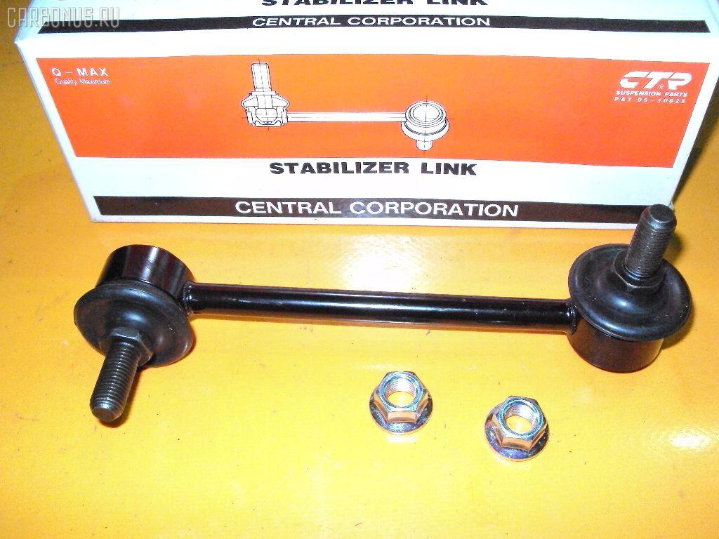 Линк стабилизатора HONDA HR-V GH2. Фото 3