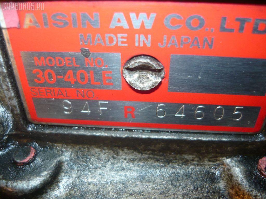 КПП автоматическая MITSUBISHI PAJERO V46WG 4M40T. Фото 1