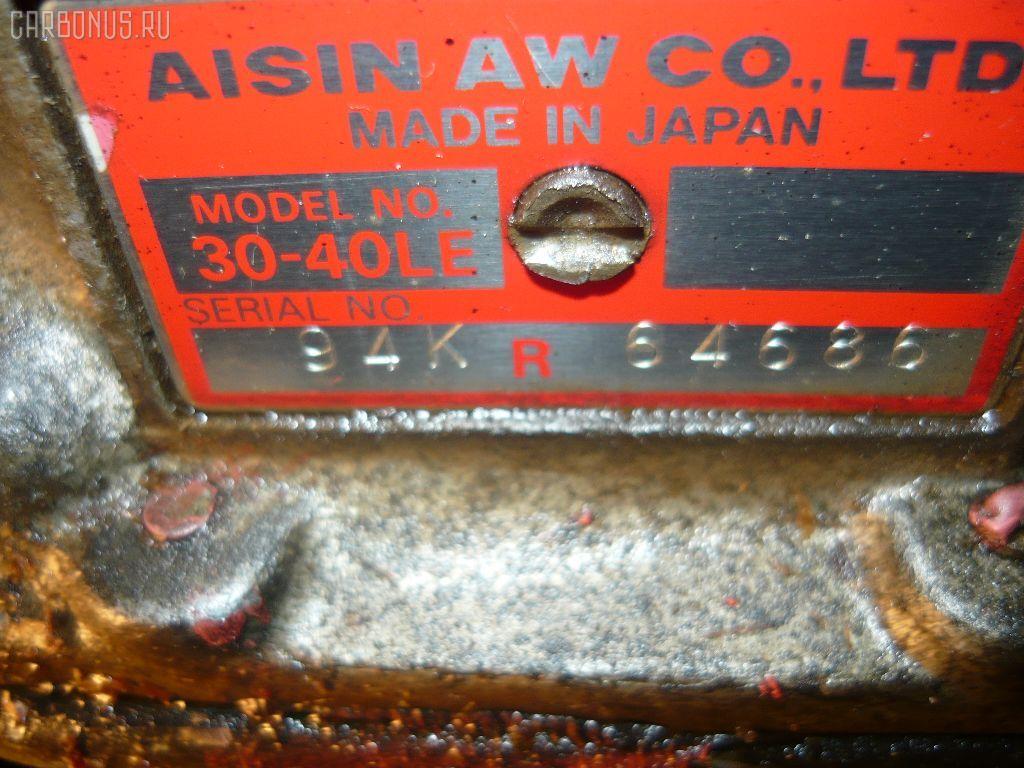 КПП автоматическая MITSUBISHI PAJERO V46WG 4M40T. Фото 8