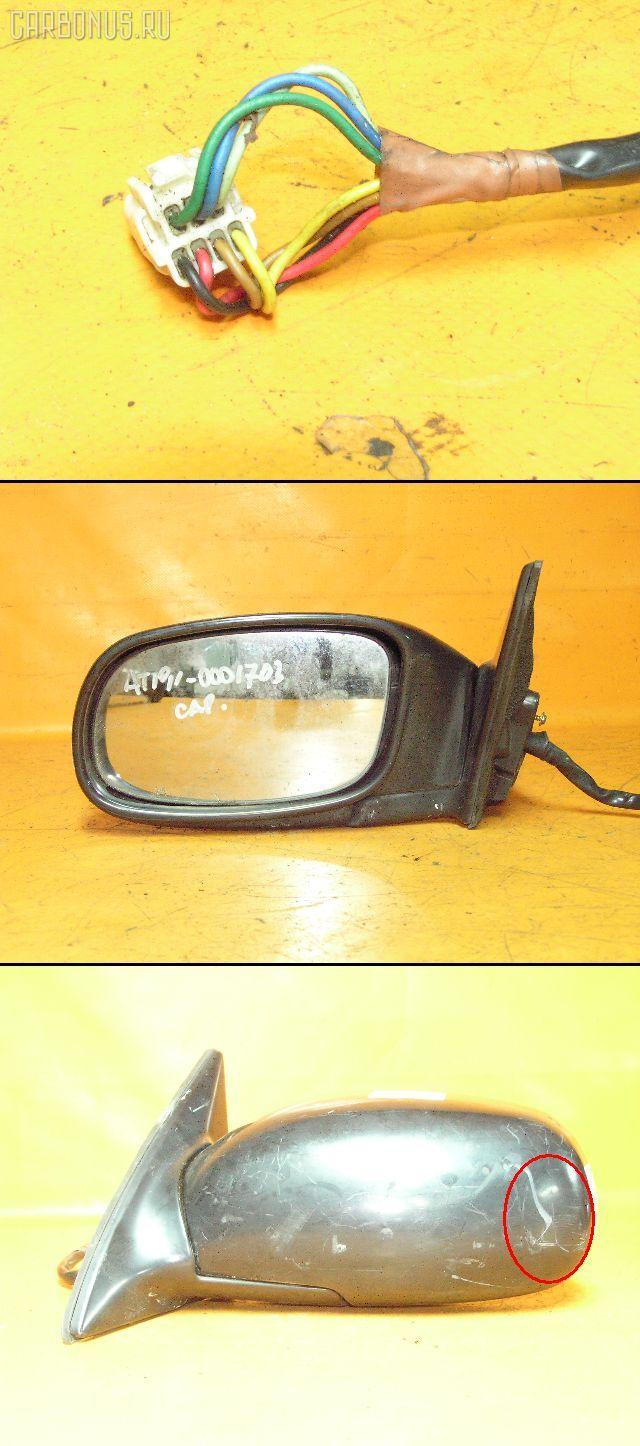 Зеркало двери боковой TOYOTA CARINA AT191. Фото 2