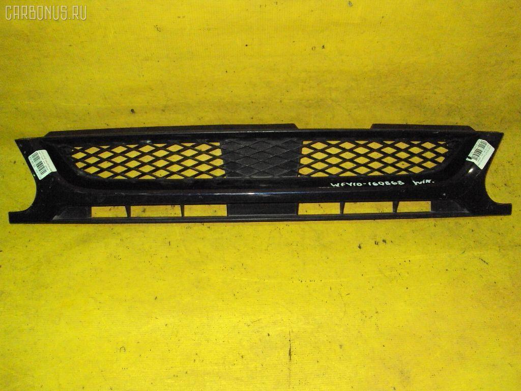 Решетка радиатора NISSAN WINGROAD WFY10. Фото 5