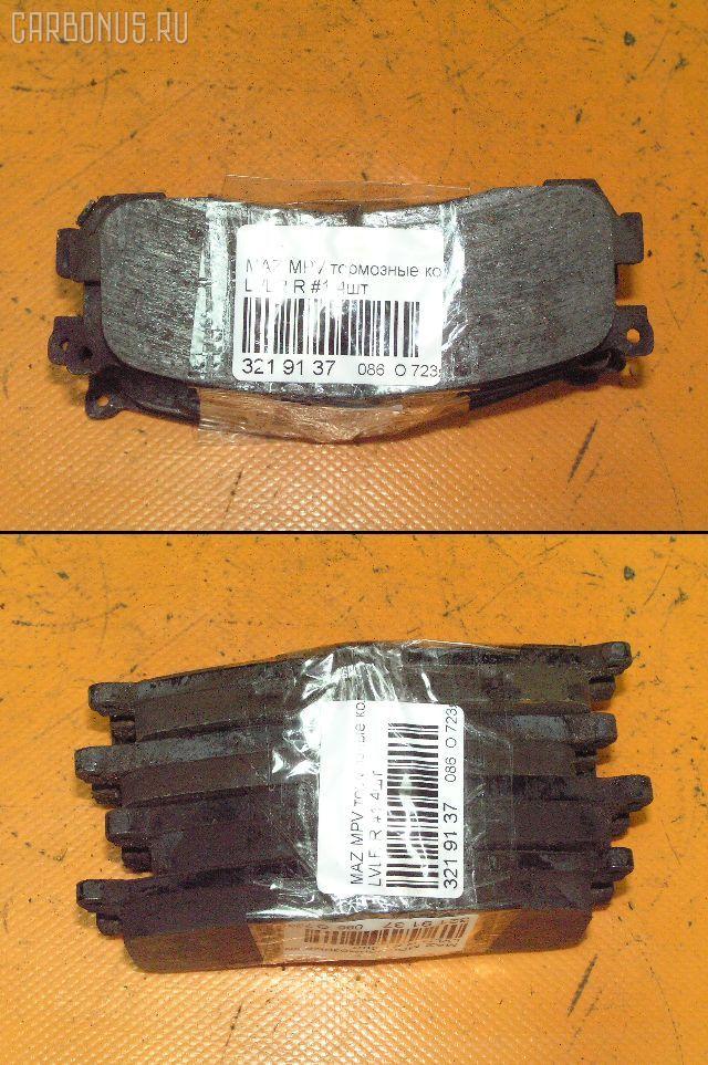Тормозные колодки MAZDA BONGO FRIENDEE SG5W J5-D. Фото 4