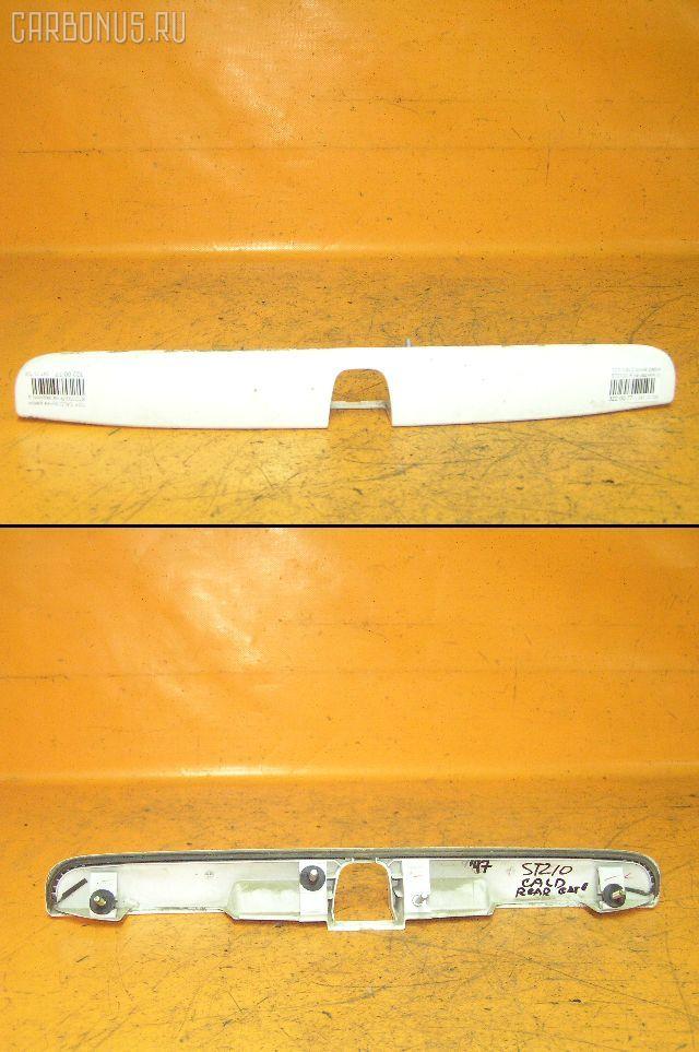 Ручка двери TOYOTA CALDINA ST210G. Фото 7