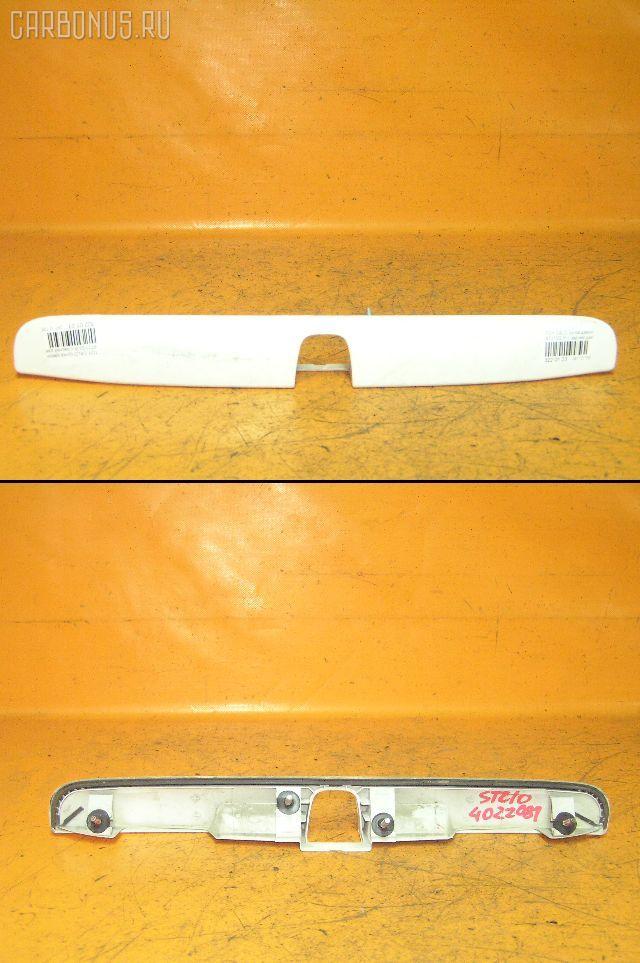 Ручка двери TOYOTA CALDINA ST210G. Фото 8