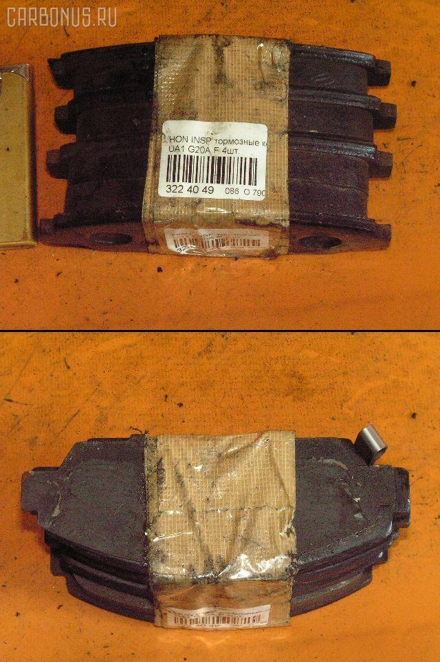 Тормозные колодки HONDA INSPIRE UA1 G20A. Фото 5