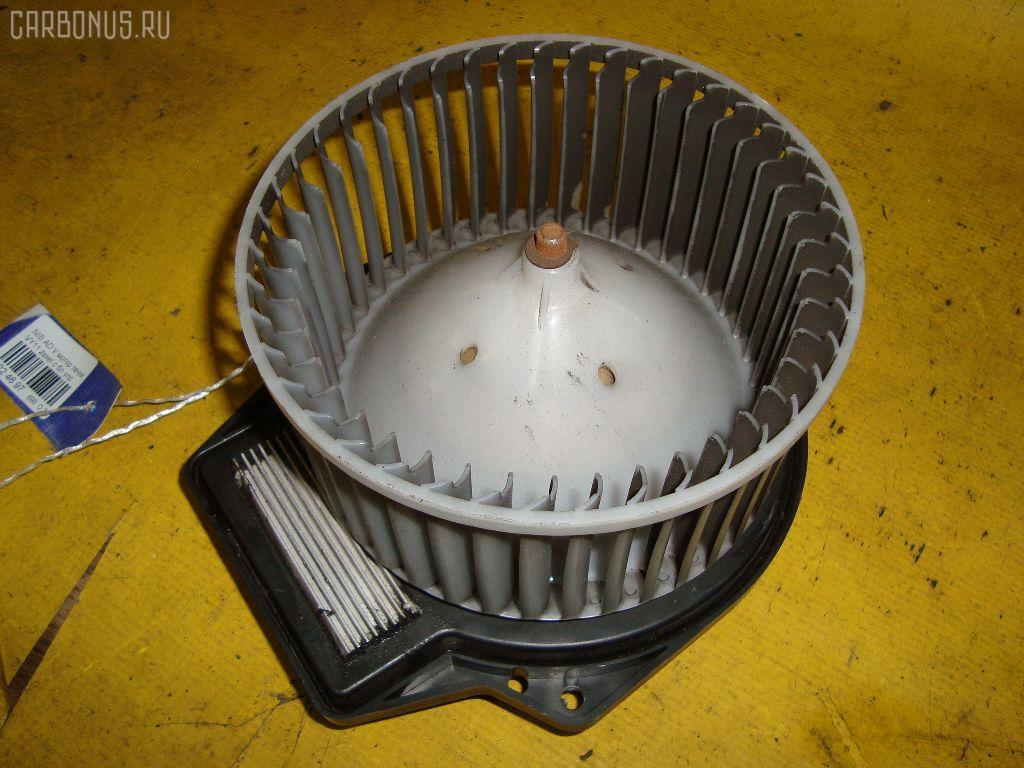 Мотор печки NISSAN AD VAN VY11. Фото 11