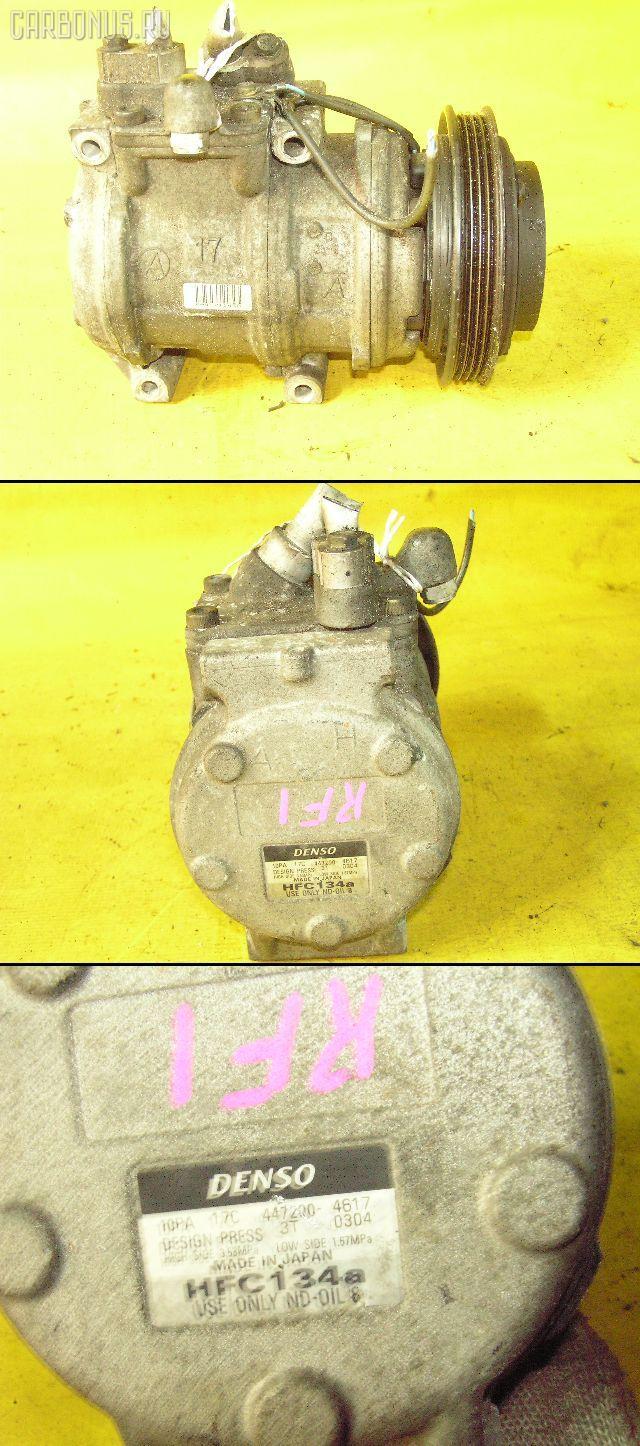 Компрессор кондиционера HONDA STEPWGN RF1 B20B. Фото 3