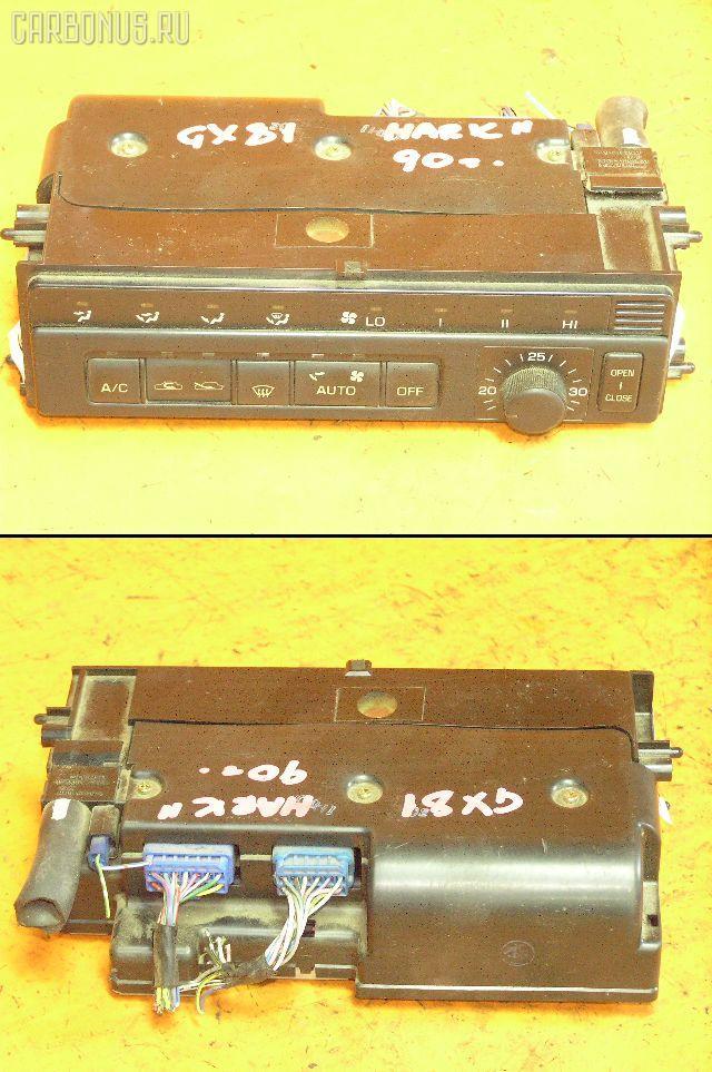 Блок управления климатконтроля TOYOTA MARK II GX81 1G-FE. Фото 1