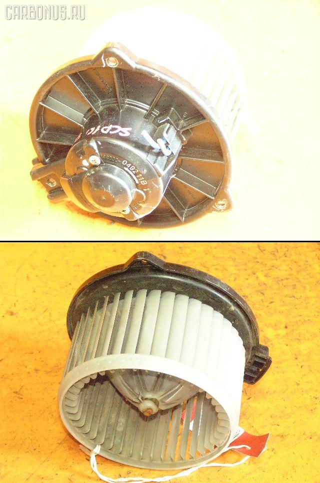 Мотор печки TOYOTA VITZ SCP10. Фото 9