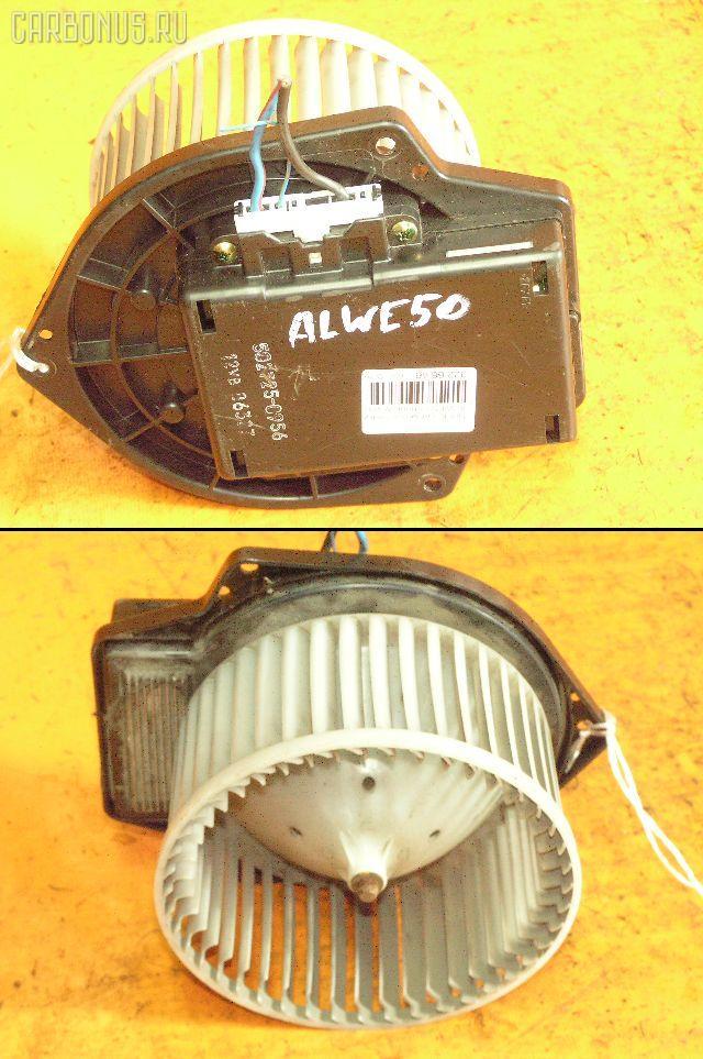 Мотор печки NISSAN ELGRAND ALWE50. Фото 3