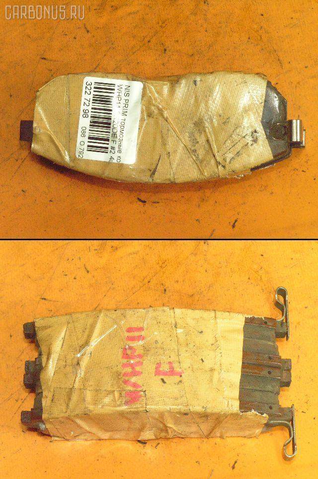 Тормозные колодки NISSAN PRIMERA TP12 QR20DE. Фото 7