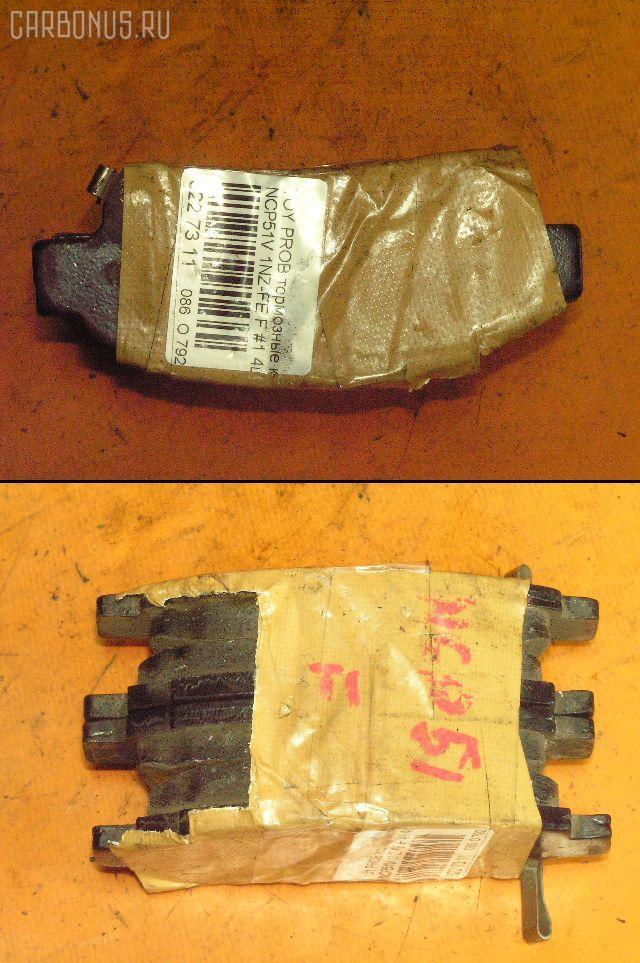 Тормозные колодки TOYOTA PROBOX NCP51V 1NZ-FE. Фото 3