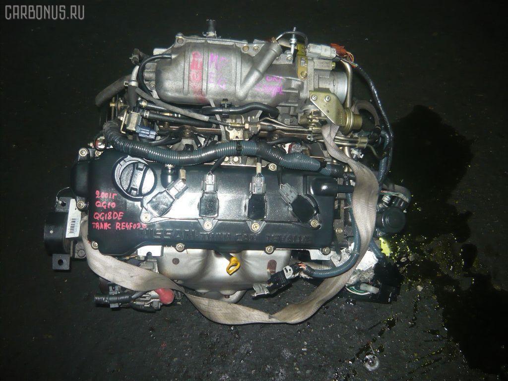 Двигатель NISSAN BLUEBIRD SYLPHY QG10 QG18DE. Фото 2