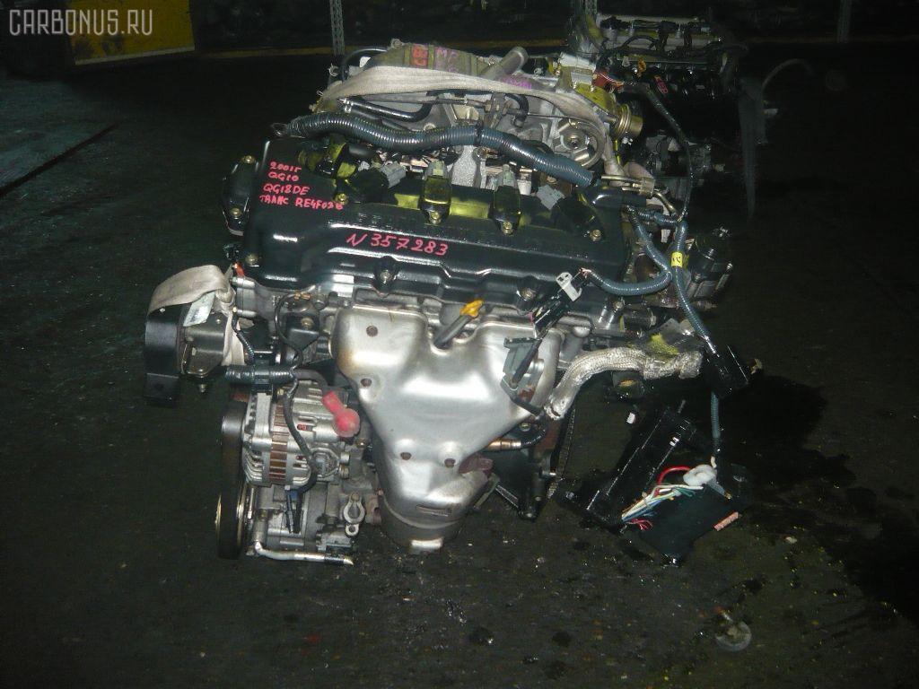 Двигатель NISSAN BLUEBIRD SYLPHY QG10 QG18DE. Фото 3