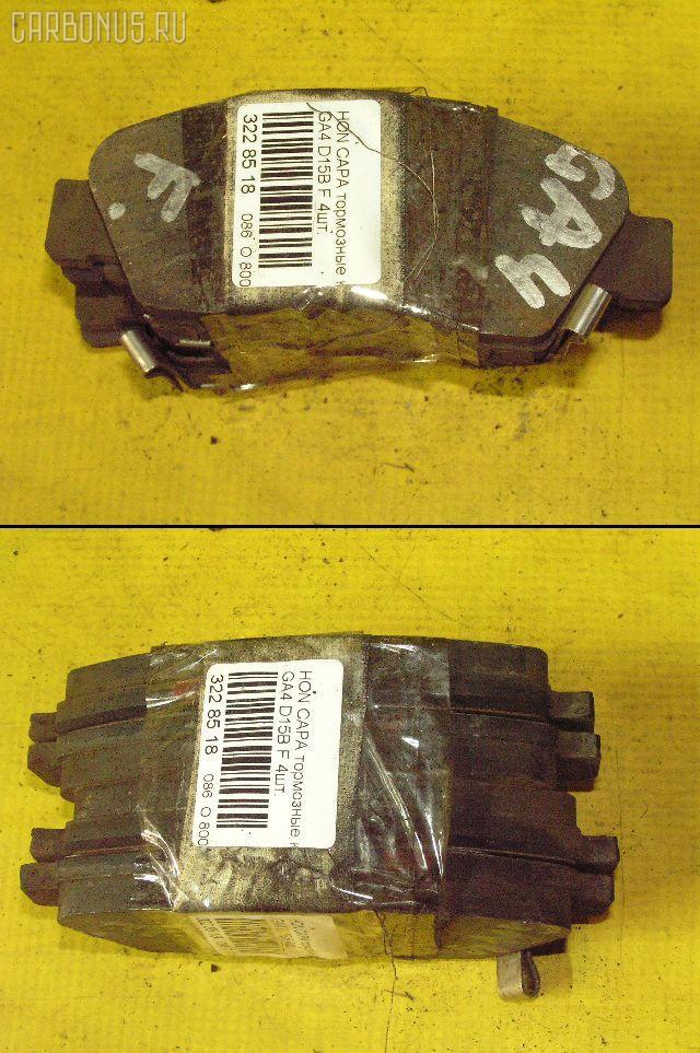 Тормозные колодки HONDA CAPA GA4 D15B. Фото 7