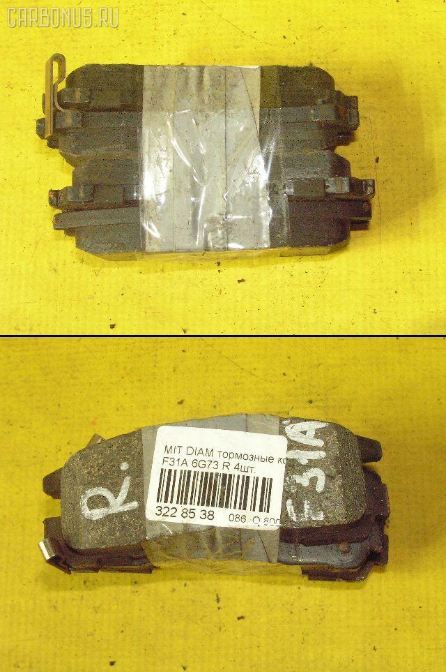Тормозные колодки MITSUBISHI N23W. Фото 3