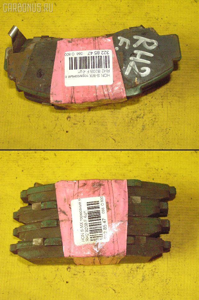 Тормозные колодки HONDA S-MX RH2 B20B. Фото 2