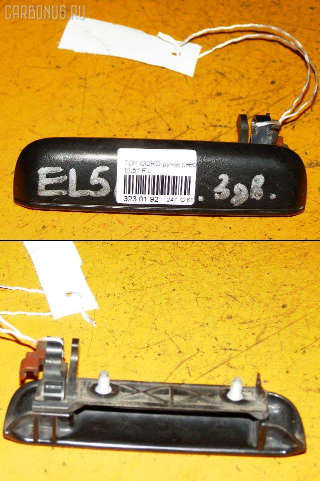 Ручка двери TOYOTA CORSA EL53. Фото 5