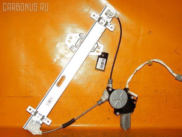 Стеклоподъемный механизм HONDA ACCORD CF3. Фото 1