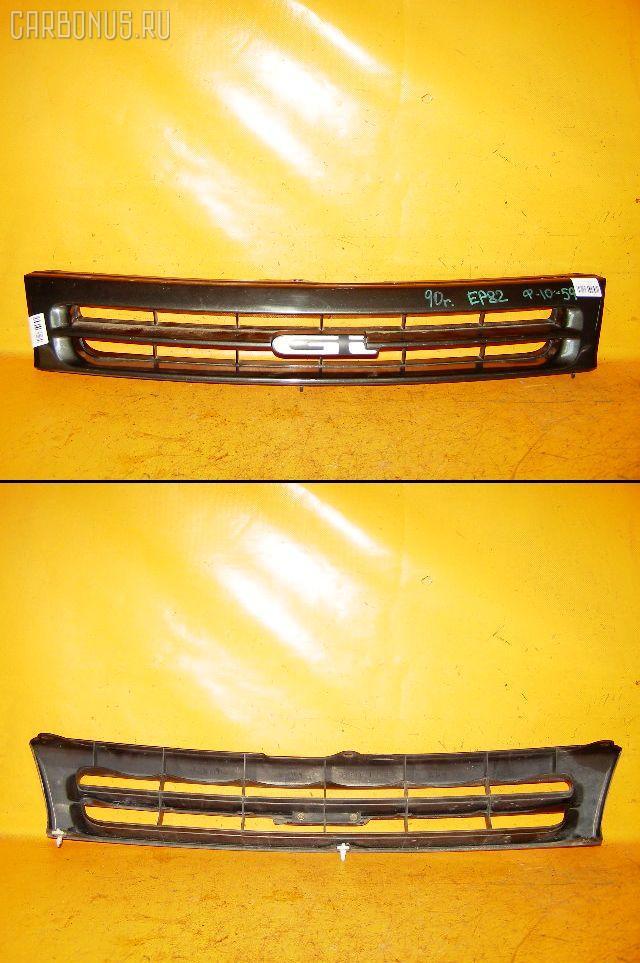 Решетка радиатора TOYOTA STARLET EP82. Фото 8