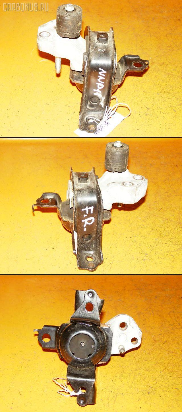 Подушка двигателя TOYOTA PORTE NNP11 1NZ-FE. Фото 3