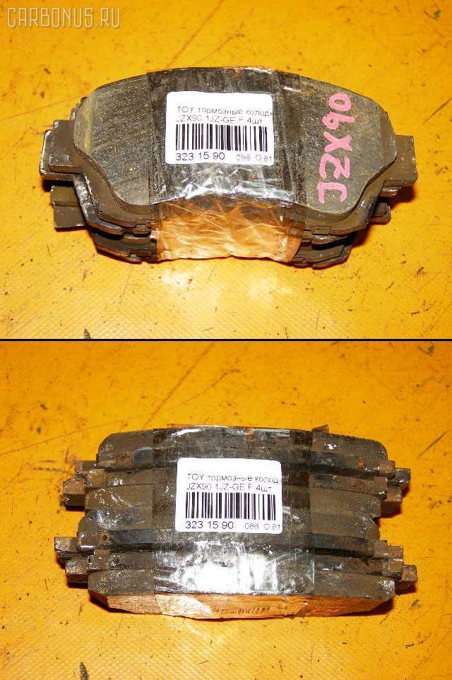 Тормозные колодки TOYOTA JZX90 1JZ-GE. Фото 1