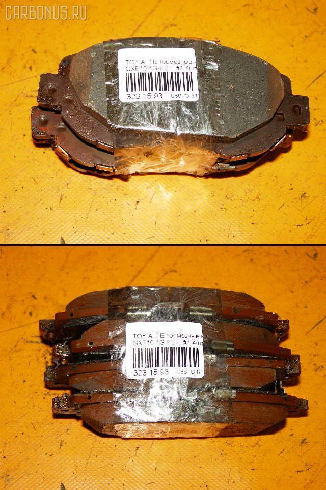 Тормозные колодки TOYOTA ALTEZZA GXE10 1G-FE. Фото 3