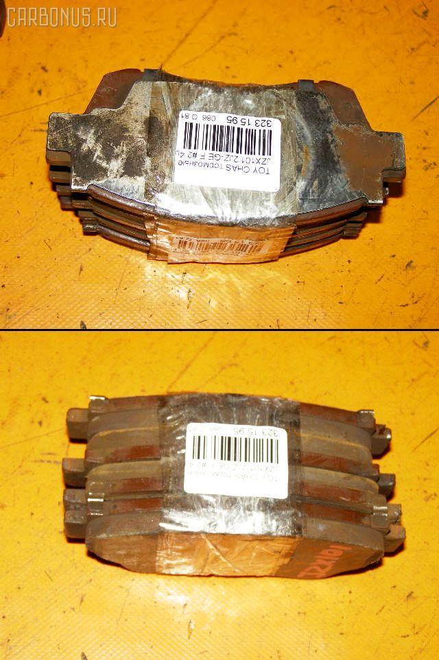 Тормозные колодки TOYOTA PROGRES JCG10 1JZ-FSE. Фото 10