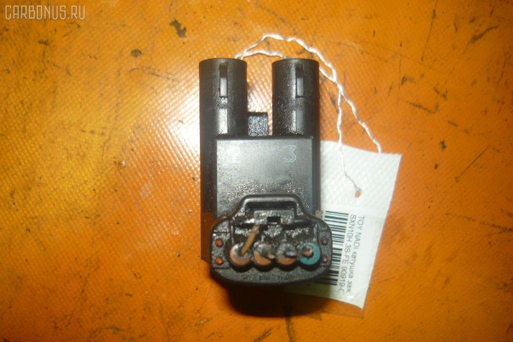 Катушка зажигания TOYOTA CALDINA ST215G 3S-FE. Фото 3