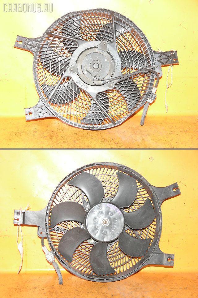 Вентилятор радиатора кондиционера NISSAN STAGEA WGNC34 RB25DE