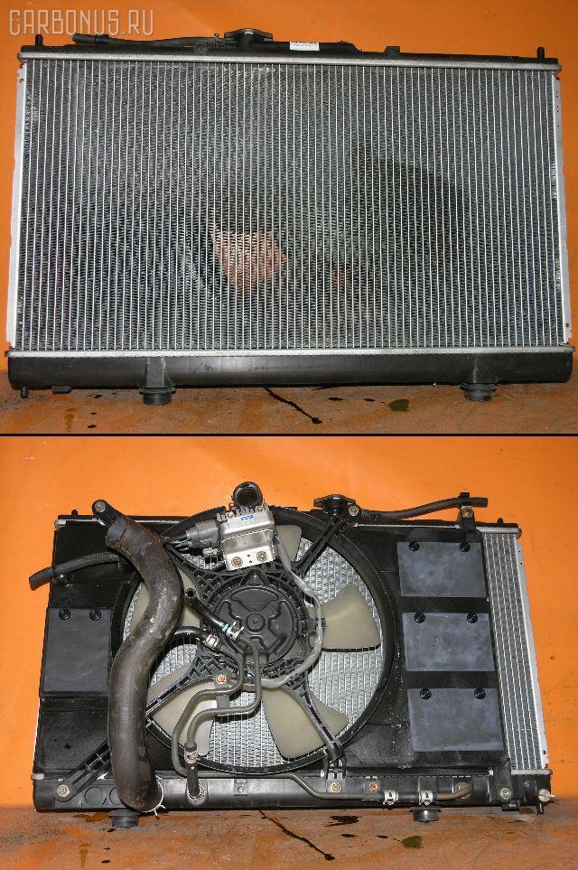 Радиатор ДВС MITSUBISHI GALANT EA7A 4G94. Фото 1