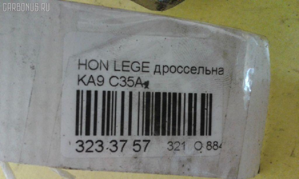 Дроссельная заслонка HONDA LEGEND KA9 C35A Фото 4