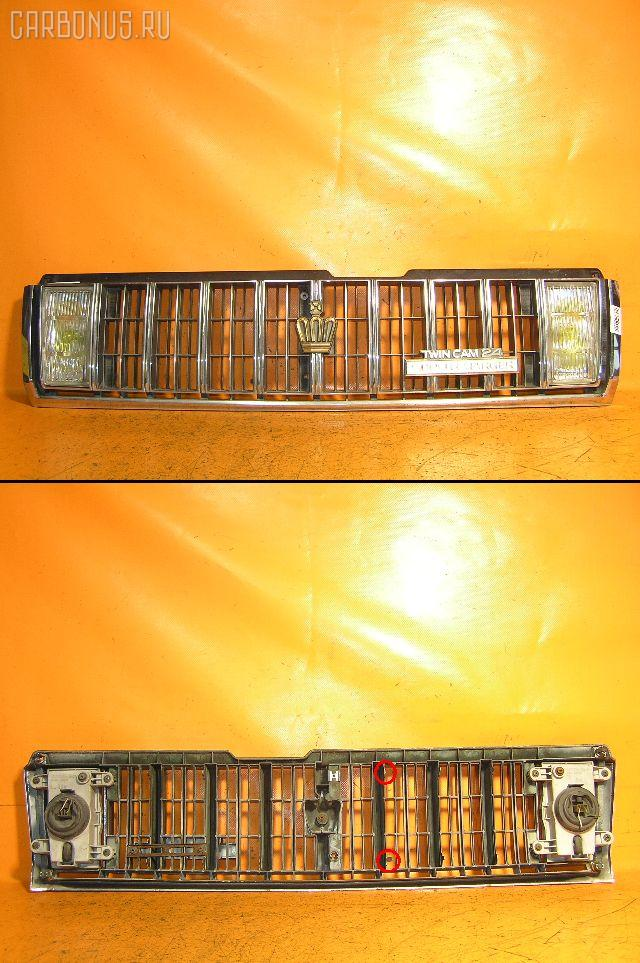 Решетка радиатора TOYOTA CROWN GS120