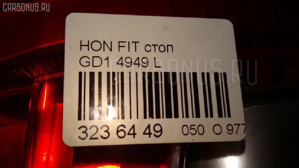 Стоп HONDA FIT GD1 Фото 4